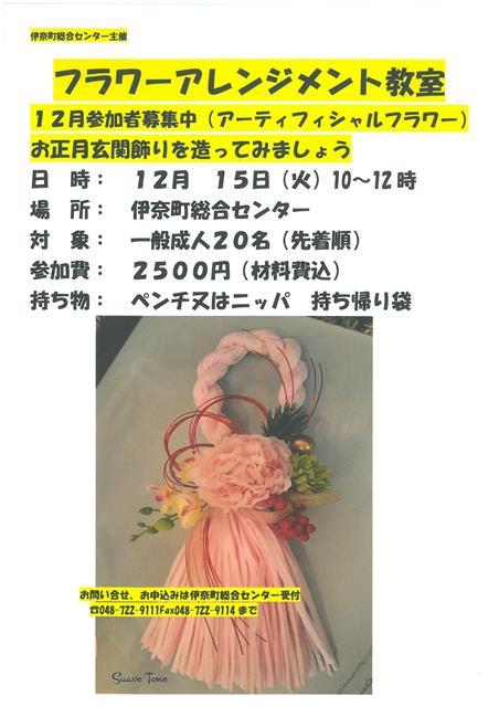 SKMBT_C22015103110500