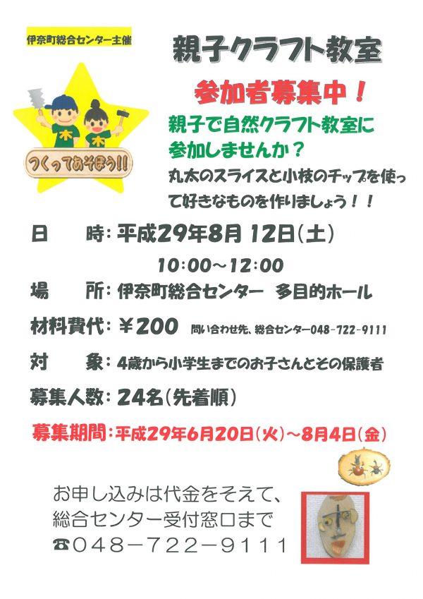 SKMBT_C22017070517100