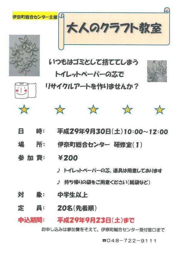 SKMBT_C22017072616350