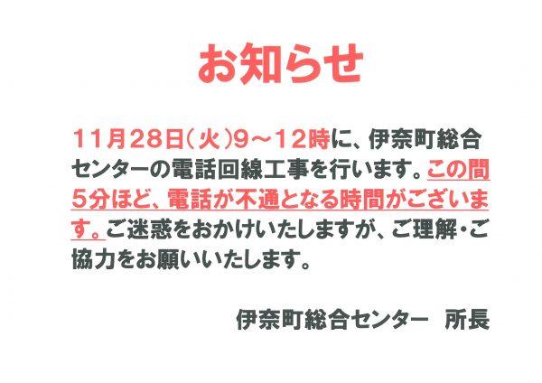 SKMBT_C22017110812570